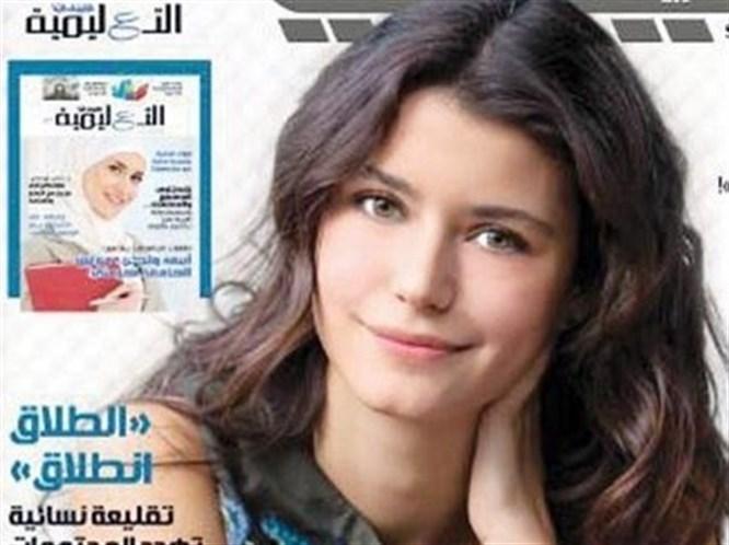 Beren Arap dergisine kapak oldu