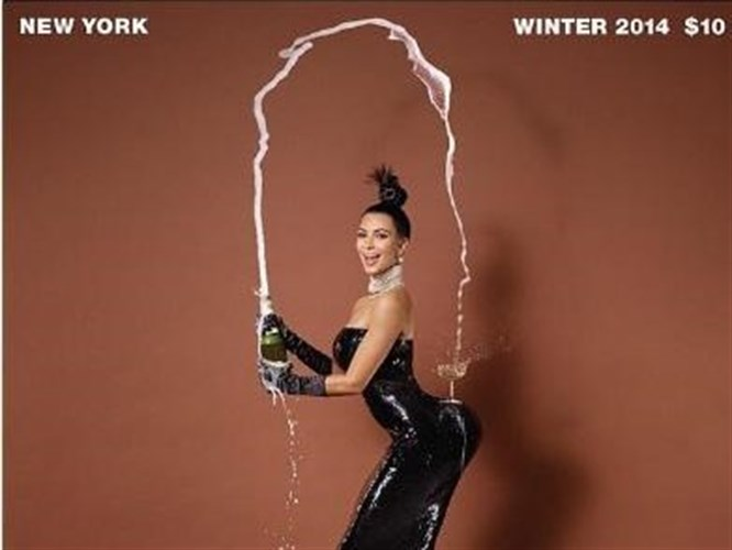 Kim Kardashian'ın Olay Pozu!