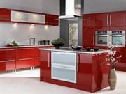 Kırmızı Beyaz Mutfak Dekorasyonu