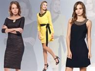 Yılbaşı Elbisesi Almayanlara Ucuz Fiyatlar