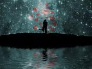 Aşkın 25 Gizli Şifresi