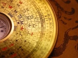 Doğum Haritanızın Vastu Analizi Nedir?